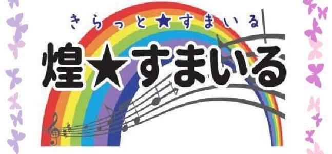 ロゴ(wordpress用)