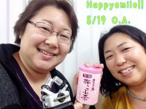 20150519 Happysmile guest
