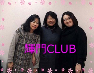 kimonclub(コピーなし)