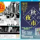 www.kizoa.com_collage_2016-08-23_12-17-21